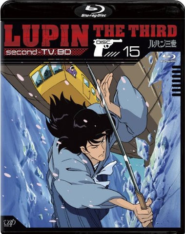 Image for Lupin The Third Second TV. BD 15