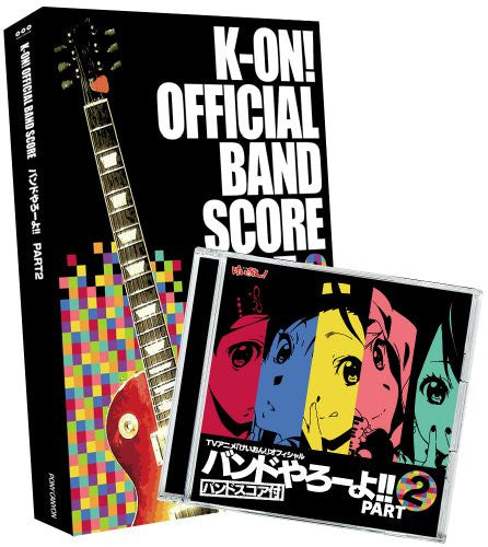 Image 1 for TV Animation K-ON! Official Band Yarou yo!! PART 2