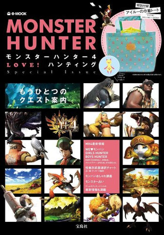 Image for Monster Hunter 4 Love! Hunting Special Issue Guide Book W/Extra / 3 Ds