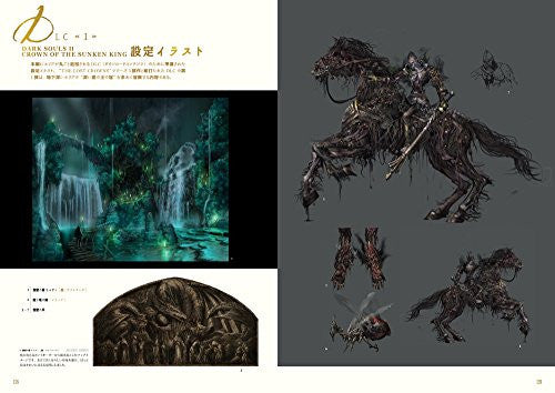 Image 8 for Dark Souls Ii Design Works
