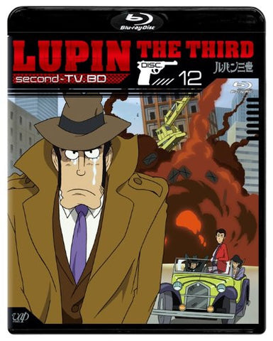 Image for Lupin The Third Second TV. BD 12