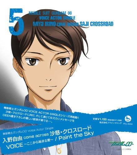 Image 1 for Mobile Suit Gundam 00 VOICE ACTOR SINGLE 5 MIYU IRINO Come Across SAJI CROSSROAD