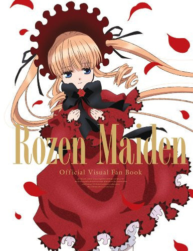 Image 1 for Rozen Maiden Official Visual Fan Book