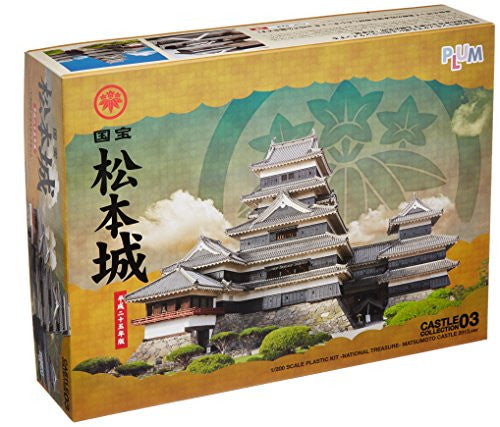 Image 7 for PP022 - National Treasure Matsumoto-jo Castle - 1/200 - 2013 Ver. (PLUM)