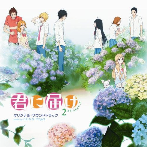 Image 1 for Kimi ni Todoke 2ND SEASON Original Soundtrack