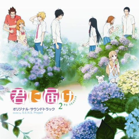 Image for Kimi ni Todoke 2ND SEASON Original Soundtrack