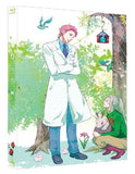 Thumbnail 1 for Karneval / Carnival Vol.5 [Blu-ray+CD Limited Edition]