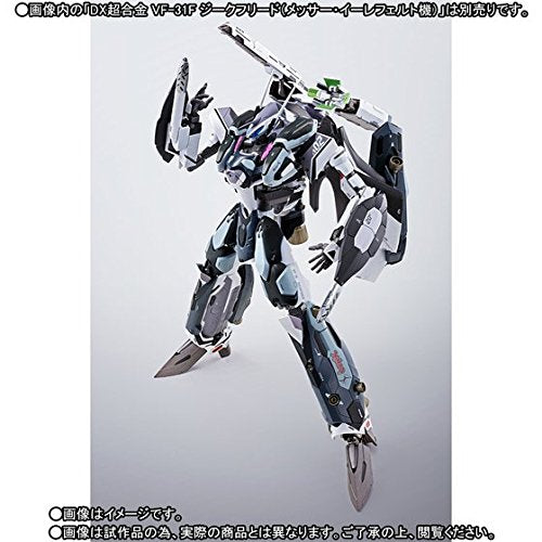 Image 2 for DX CHOGOKIN VF-31F SIEGFRIED - MESSER IHLEFELD CUSTOM - Super Parts Set