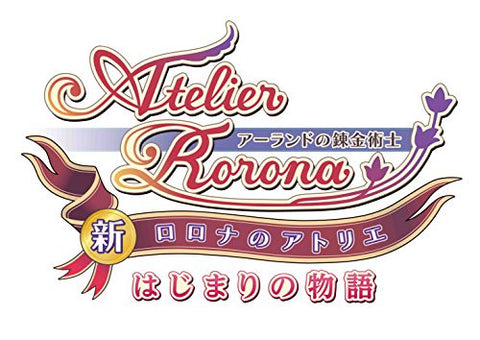 Image for Shin Atelier Rorona: Hajimari no Monogatari The Alchemist of Arland [Premium Box]
