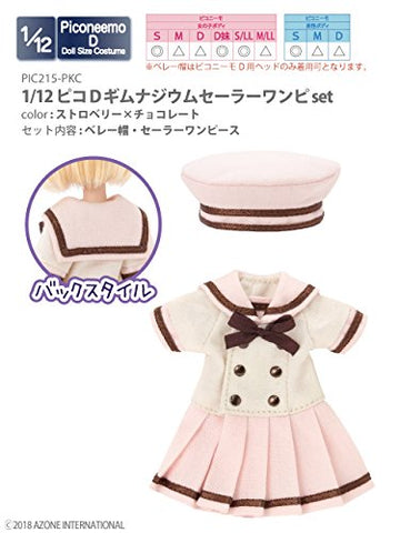Doll Clothes - Picconeemo Costume - Gymnasium Sailor One-piece Set - 1/12 - Strawberry x Chocolate (Azone)