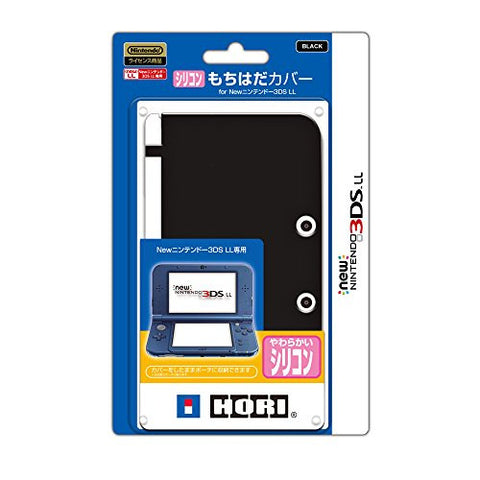 Image for Silicon Cover for New 3DS LL (Black)