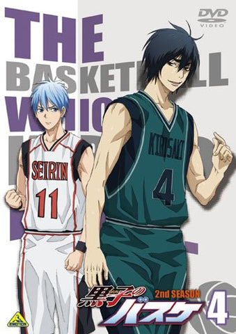 Image for Kuroko's Basketball 2nd Season Vol.4