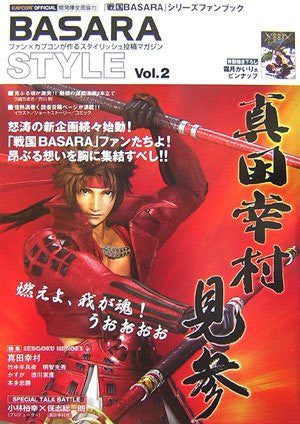Image for Basara Style Vol.2