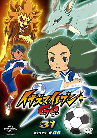 Image for Inazuma Eleven Go 31 (Galaxy 06)
