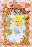 Thumbnail 1 for Manga Energy #1 Princess Collection Illustration Art Book / Akemi Takada