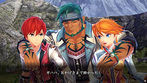 Image 9 for Ys VIII Lacrimosa of Dana