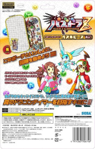 Image 3 for Puzzle & Dragons Z Character Pouch (Puzzle Piece)