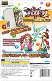 Thumbnail 3 for Puzzle & Dragons Z Character Pouch (Puzzle Piece)
