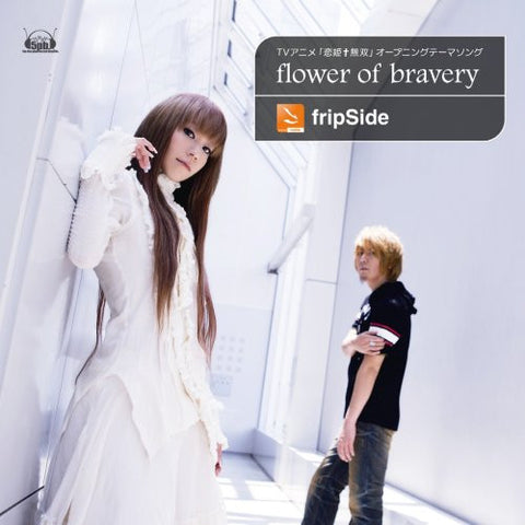 Image for flower of bravery / fripSide [Limited Edition]