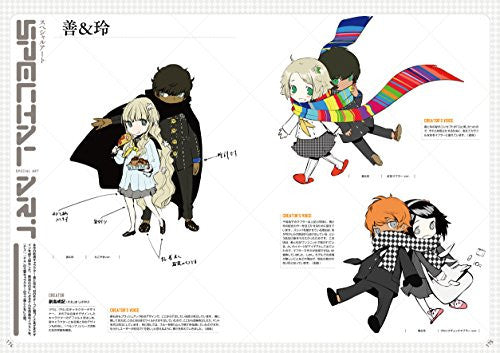 Image 6 for Persona Q: Shadow Of The Labyrinth Official Visual Material