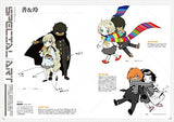 Thumbnail 6 for Persona Q: Shadow Of The Labyrinth Official Visual Material