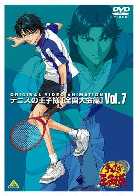 Image for The Prince Of Tennis Original Video Animation Zenkoku Taikai Hen Vol.7