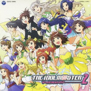 Image for THE IDOLM@STER 2 The world is all one !!