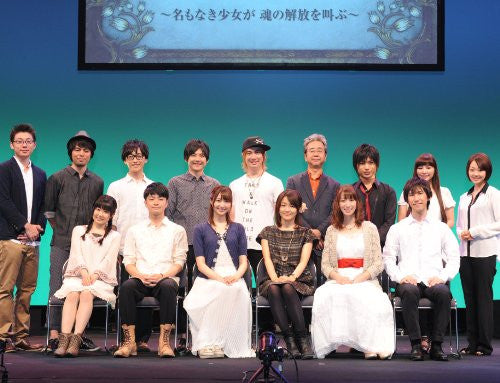 Archenemy And Hero Ningen Sengen - Namonaki Shojo Ga Tamashii No Kaiho Wo Sakebu Reading Drama