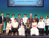Archenemy And Hero Ningen Sengen - Namonaki Shojo Ga Tamashii No Kaiho Wo Sakebu Reading Drama - 2