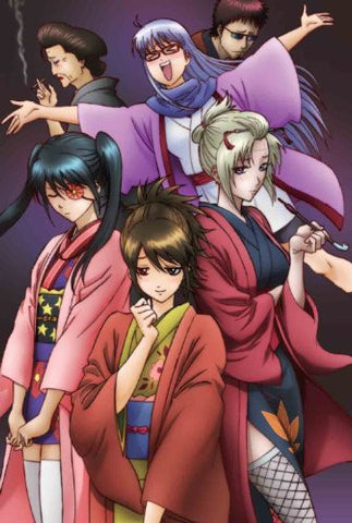 Image for Gintama' 10