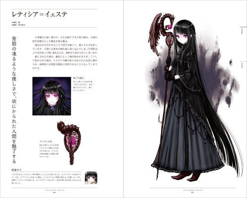 Image 3 for The Pictorial Book Of Witches And Magical Girls