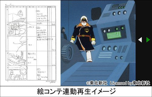 Image 4 for Space Battleship Yamato / Uchu Senkan Yamato TV Blu-ray Box Deluxe Edition [Limited Edition]