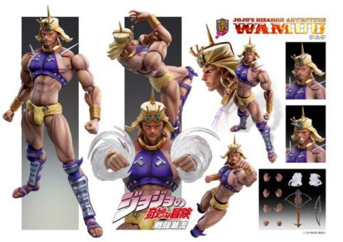 Image 5 for Jojo no Kimyou na Bouken - Battle Tendency - Wham - Super Action Statue #40 (Medicos Entertainment)