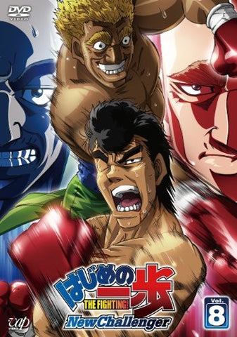 Image for Hajime No Ippo New Challenger Vol.8