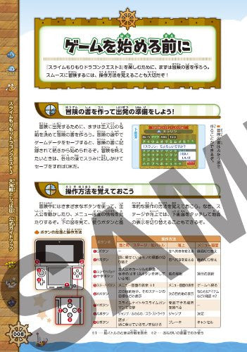 Image 7 for Slime Mori Mori Dragon Quest 3: Taikaizoku To Shippo Dan Formal Guide Book