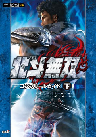 Image for Fist Of The North Star Ken's Rage Complete Guide Book Gekan / Ps3 / Xbox360
