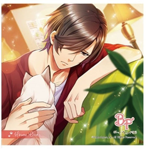 Image for Boyfriend (Kari) - Ousaka Hiromu - Mini Towel - Petite Towel (Ensky)