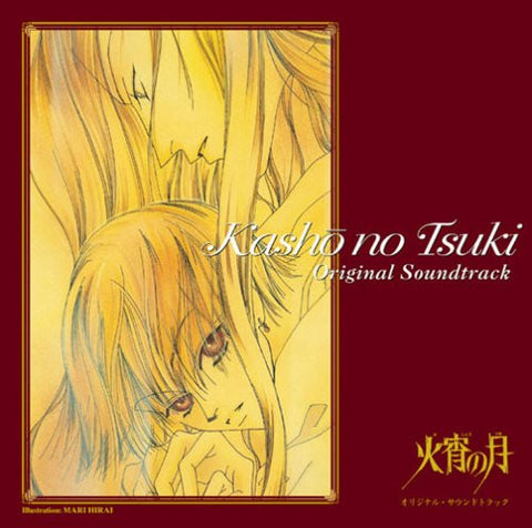 Image for Kasho no Tsuki Original Soundtrack