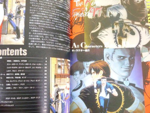 Image 2 for The King Of Fighters '97 Final Strategy Guide Book (Overlord Game Special 117) / Ss
