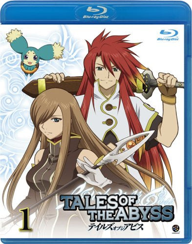 Image 1 for Tales of the Abyss Vol.1