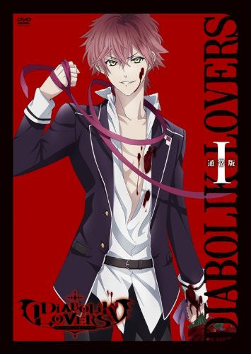 Image 1 for Diabolik Lovers Vol.1