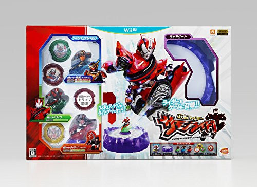 Image 2 for Kamen Rider SummonRide