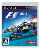 Thumbnail 1 for F1 2012