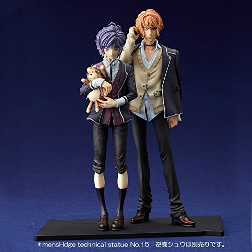 Image 2 for Diabolik Lovers - Sakamaki Kanato - Teddy - Mens Hdge No.14 (Union Creative International Ltd)