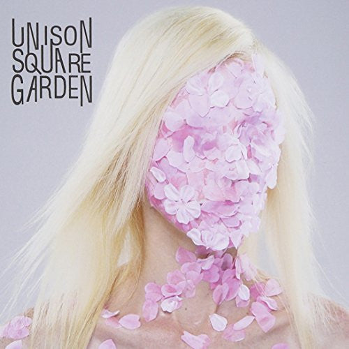Image 1 for Sakura no Ato (all quartets lead to the?) / UNISON SQUARE GARDEN