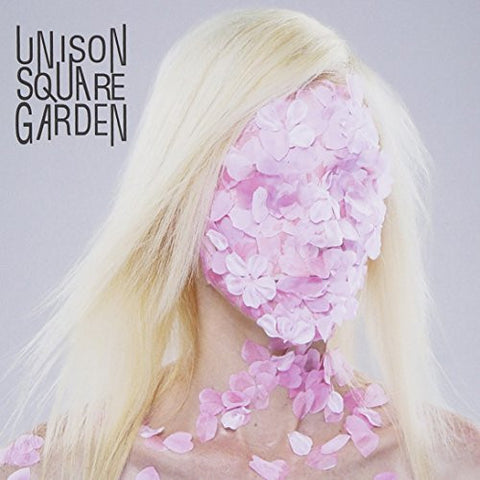 Image for Sakura no Ato (all quartets lead to the?) / UNISON SQUARE GARDEN