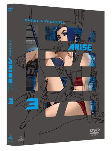 Image 2 for Ghost in the Shell: Arise Vol. 3