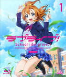 Thumbnail 1 for Love Live 2nd Season Vol.1
