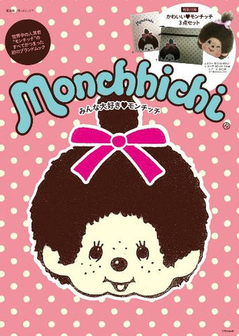 Image for Monchhichi Japan E Mook Book And Purse Pouch Mirror