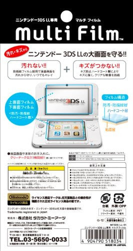 Image 2 for Multi Film Screen Protector for 3DS LL